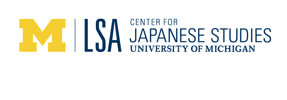 U-M Center for Japanese Studies