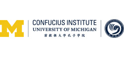 U-M Confucius Institute